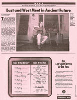San Francisco Chronicle Pink Section Article East and West Meet in Ancient Future 8/15/93